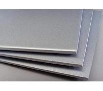 Pochoir de signalétique extérieur en Aluminium